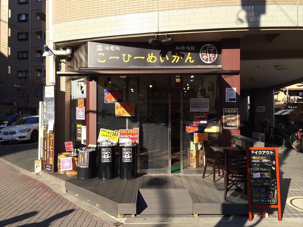 store_miyamachi